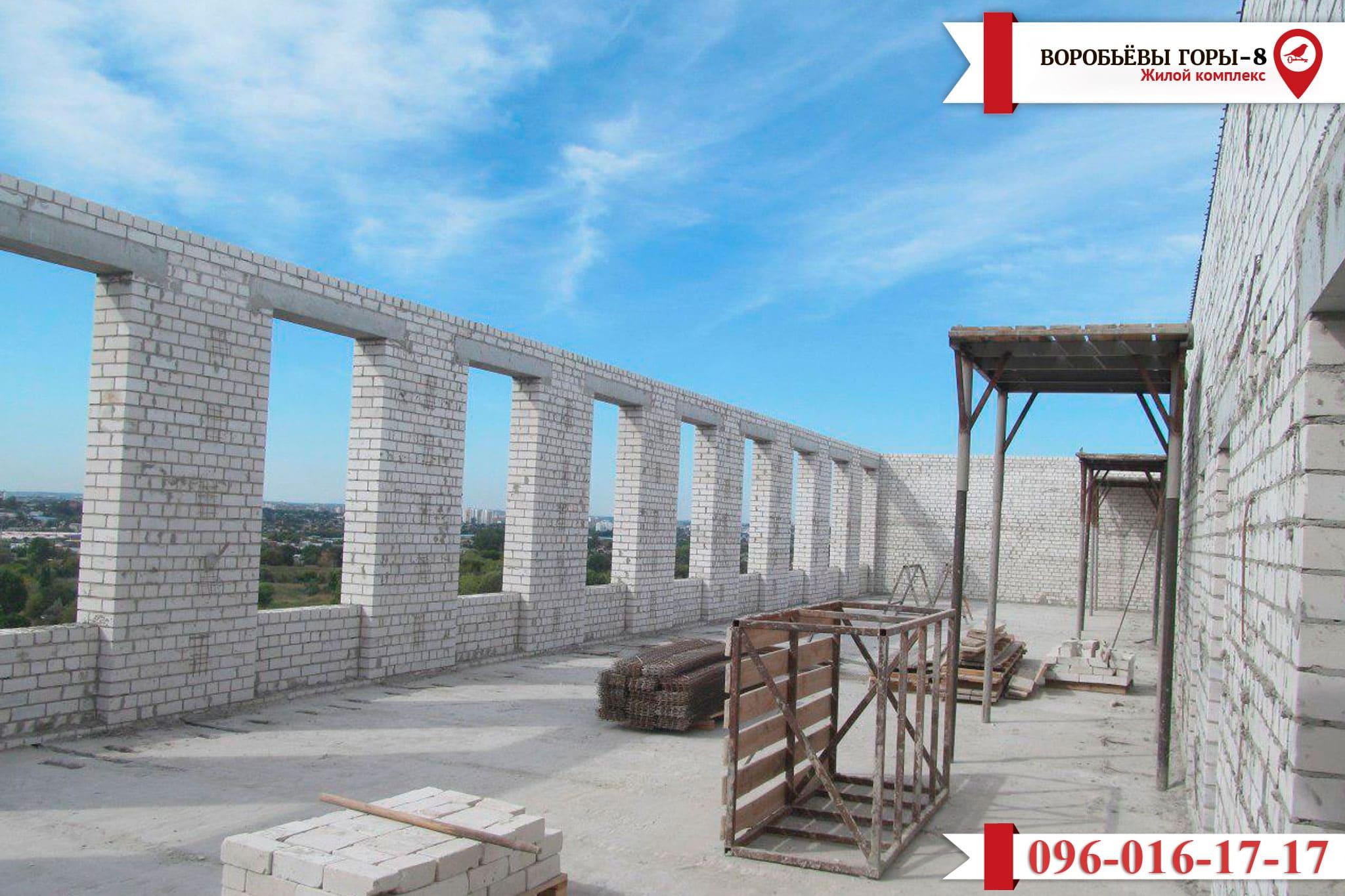 Как проходит строительство ЖК «Воробьевы горы-8»?