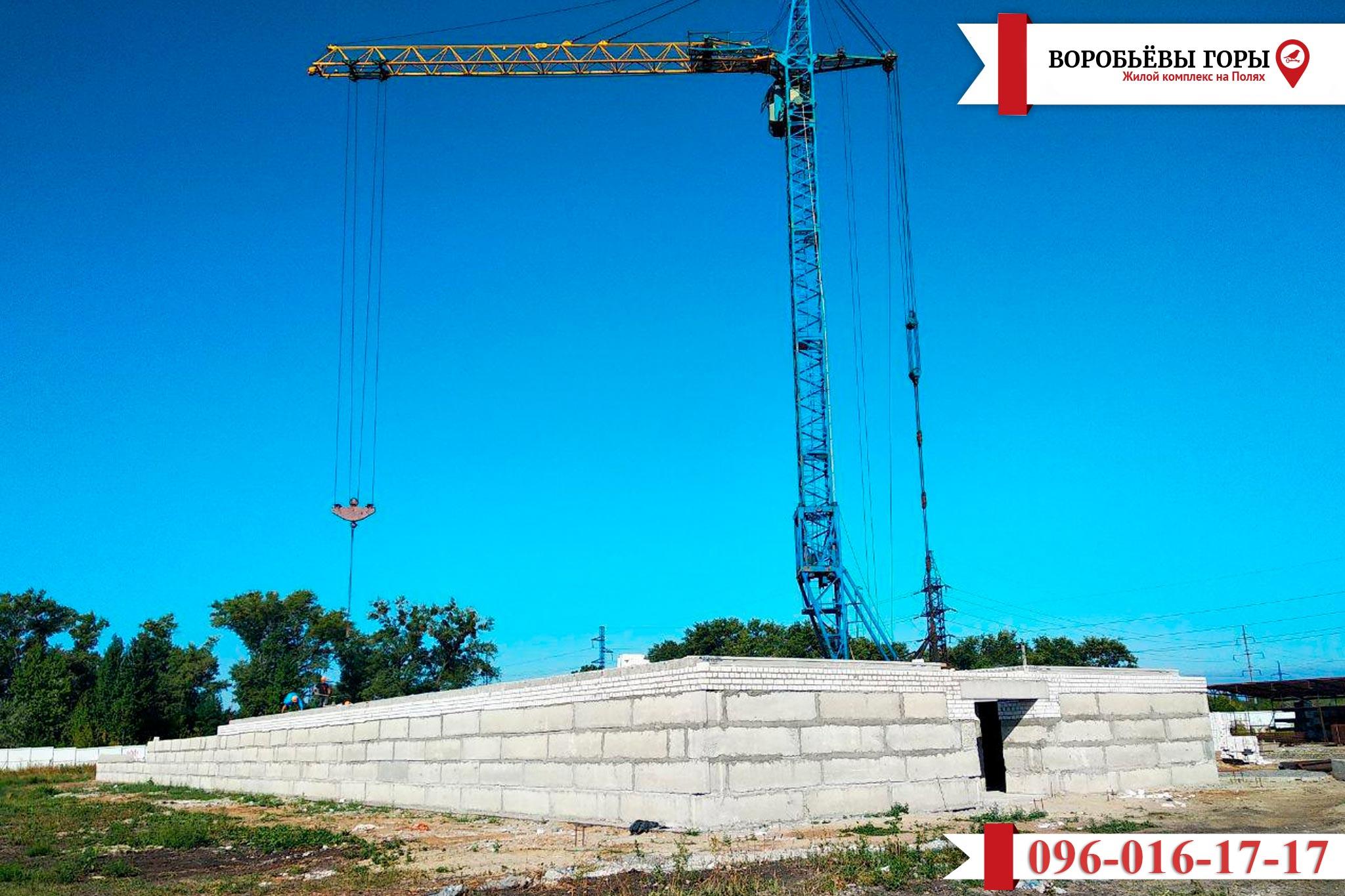 На какой стадии строительство объекта ЖК «Воробьевы Горы на Полях»?