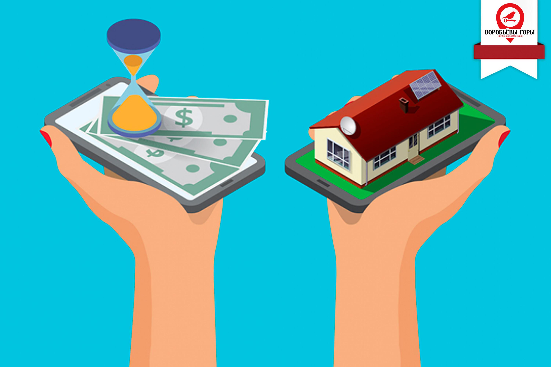 Сдача квартиры – выгодное вложение денег и пассивный доход
