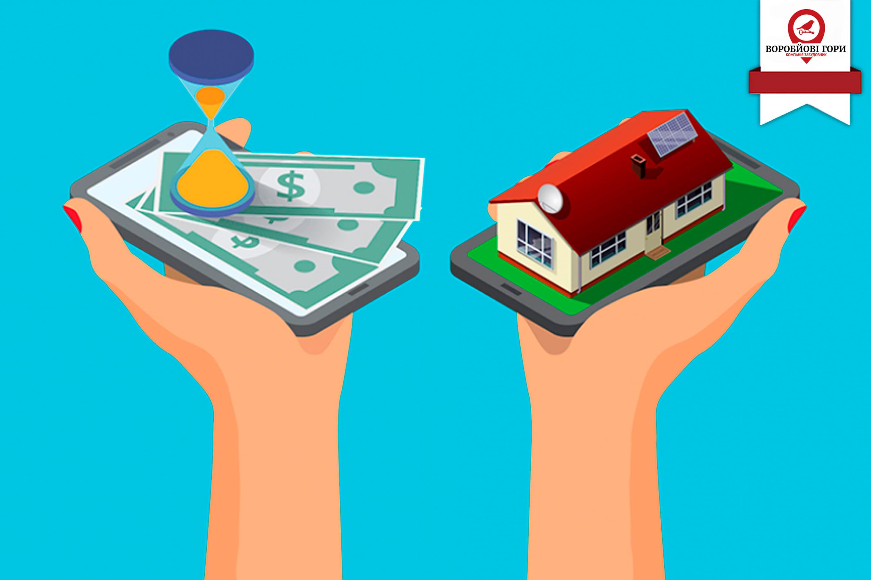 Здача квартири - вигідне вкладення грошей і пасивний дохід