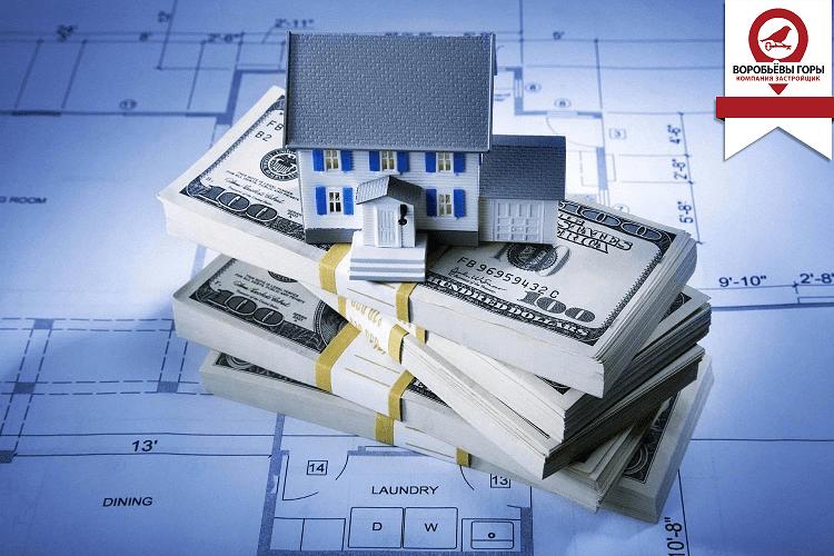У яку нерухомість варто інвестувати в 2019 році?