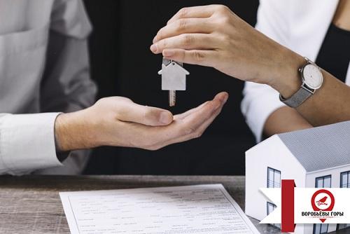 Вложение в недвижимость – отличный способ заработка