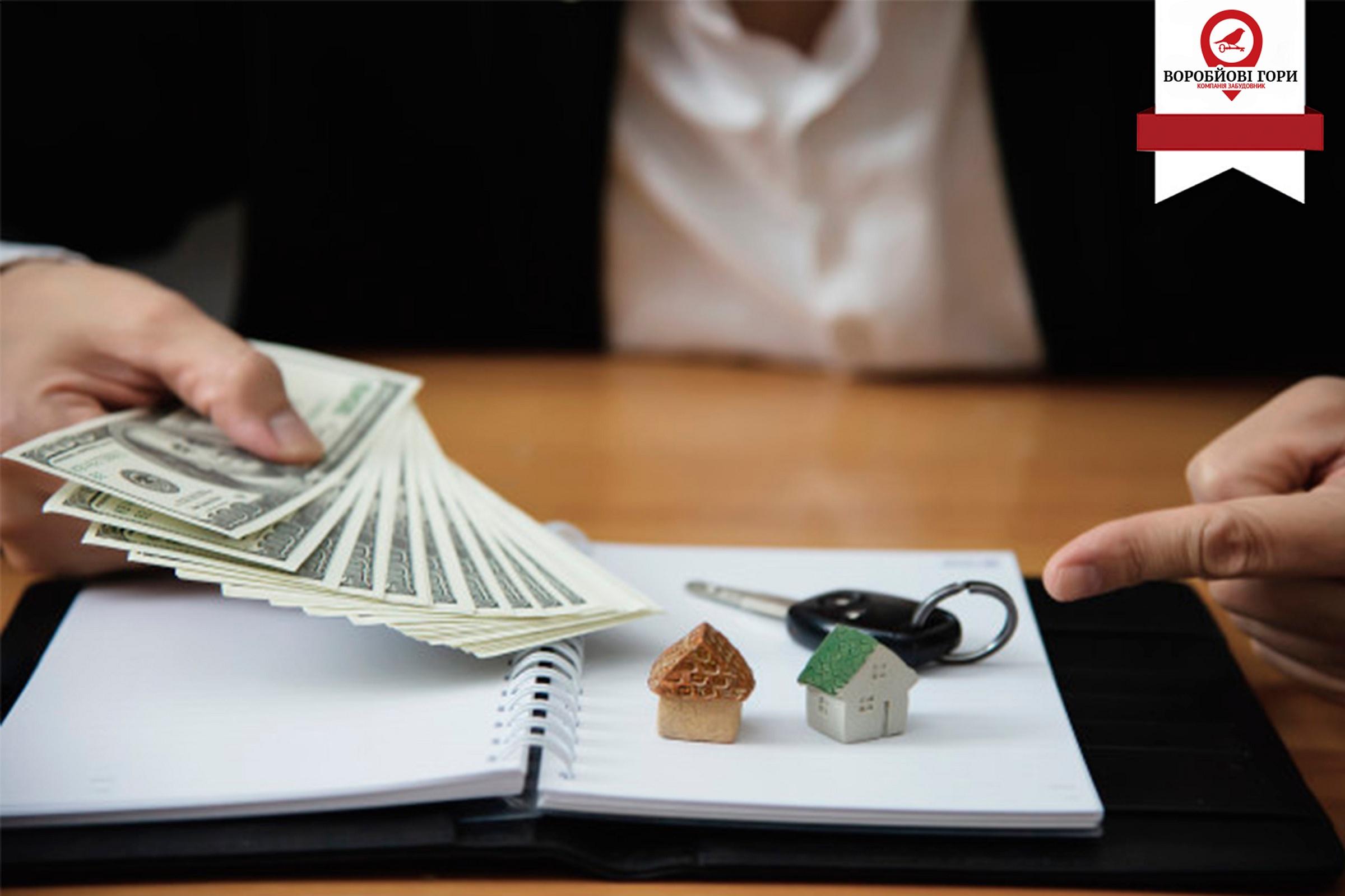 Вкладення в нерухомість - відмінний спосіб заробітку