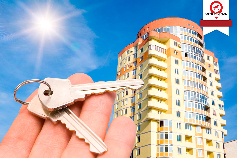 5 советов, как купить квартиру в новостройке в Харькове
