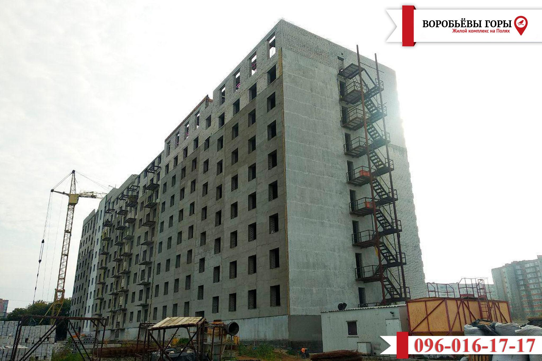Как проходит строительство ЖК «Воробьевы Горы на Полях»?