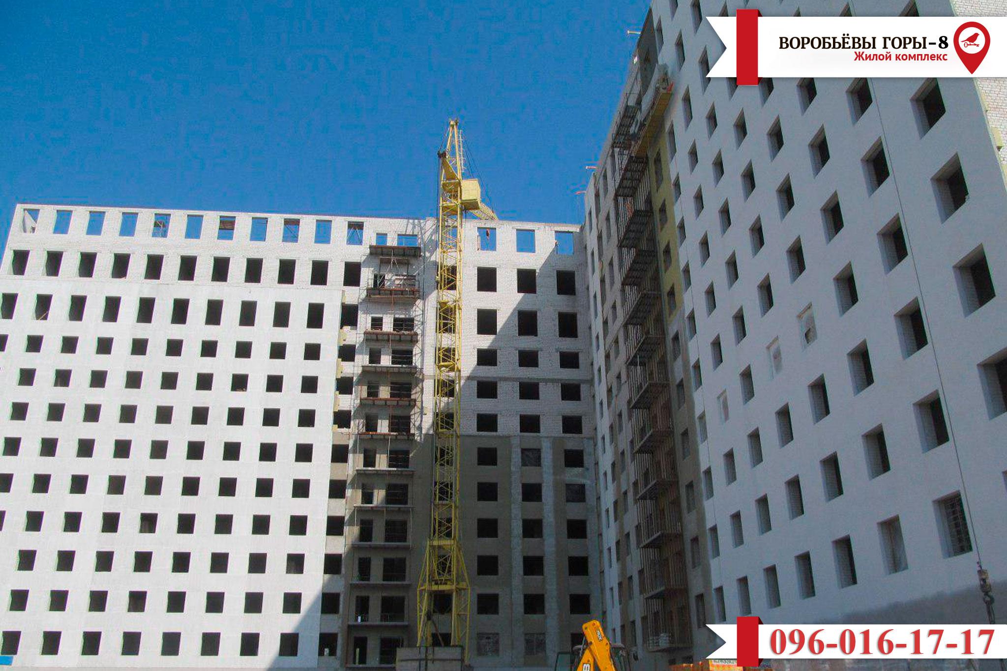 Есть новые сведения о текущем этапе строительства ЖК «Воробьевы Горы-8»