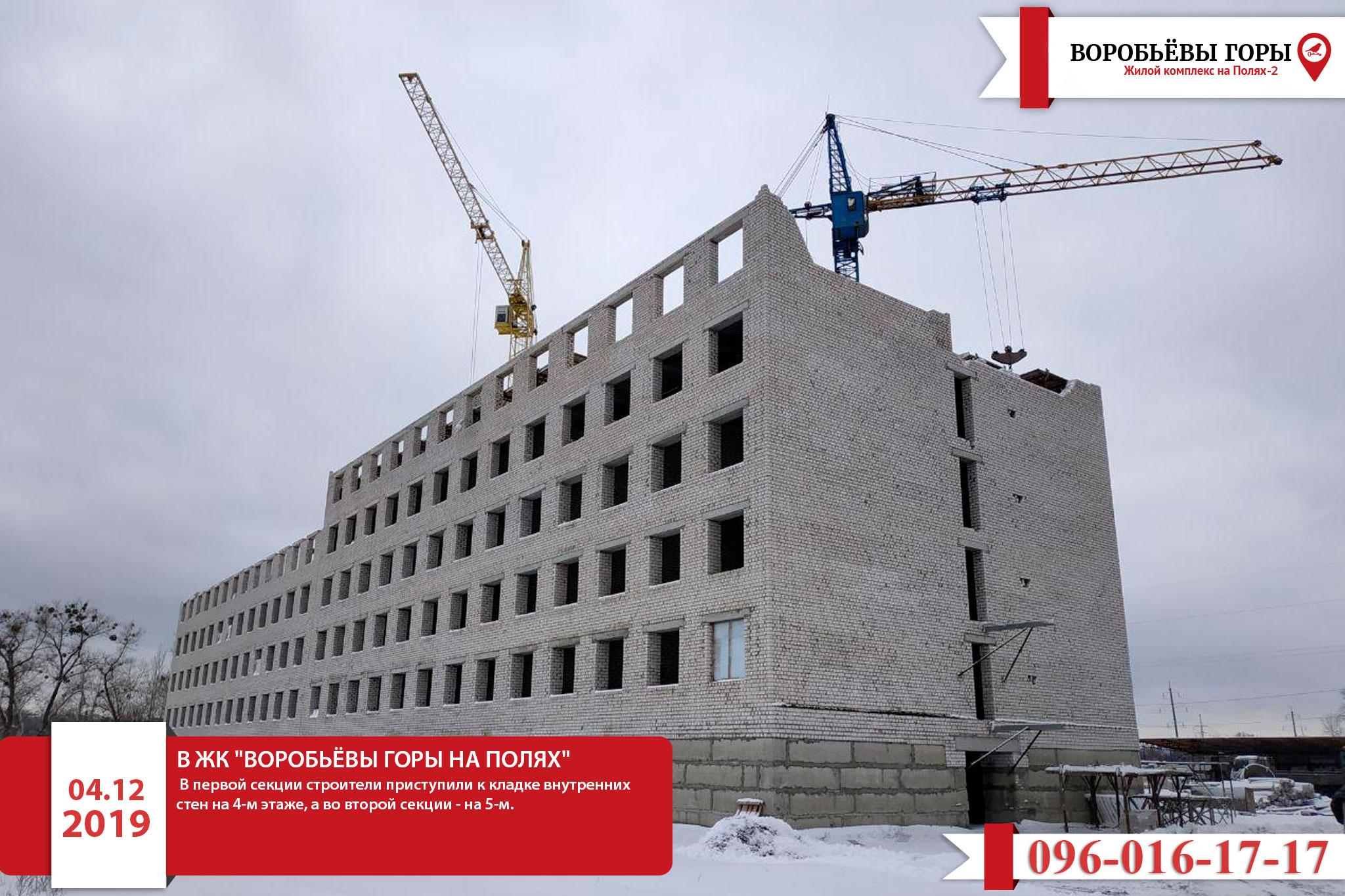 https://www.vorobievy-gory.kharkov.ua/chto-izvestno-o-stroitelstve-zhk-vorobevy-gory-na-polyah/