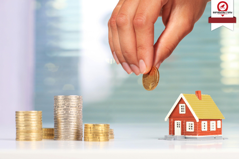 Поэтапное обучение вложениям в недвижимость