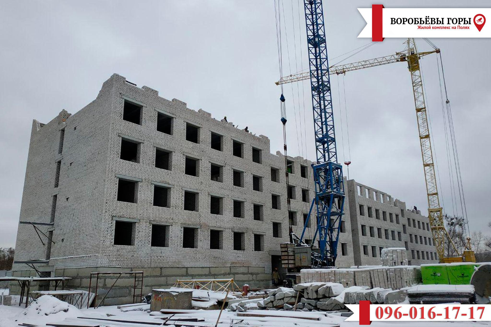 """Что известно о строительстве ЖК """"Воробьевы Горы на Полях""""?"""