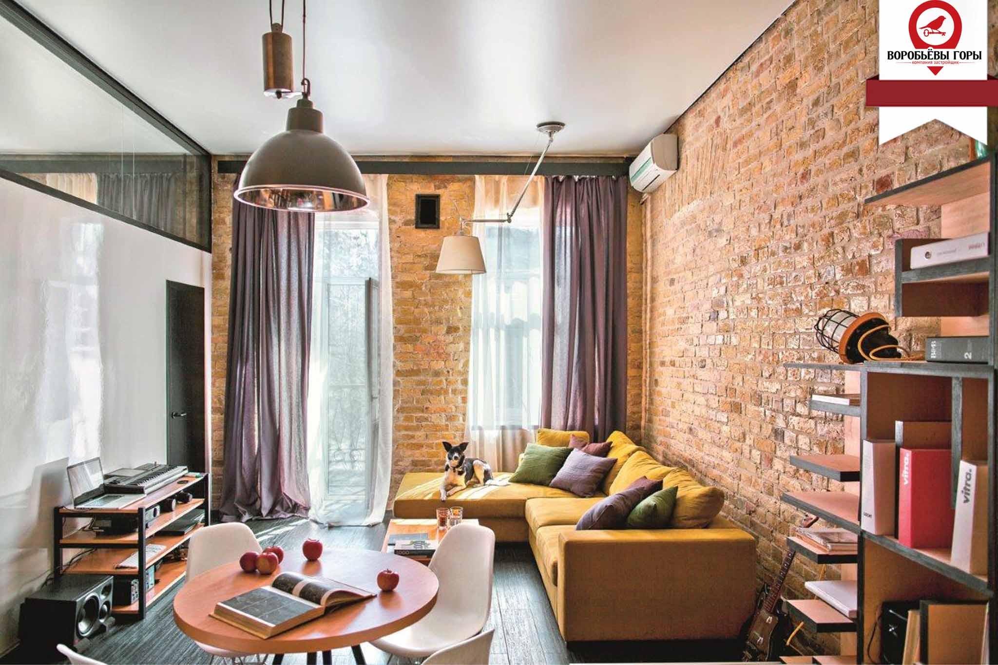 Дизайн интерьера в стиле «Лофт», его особенности