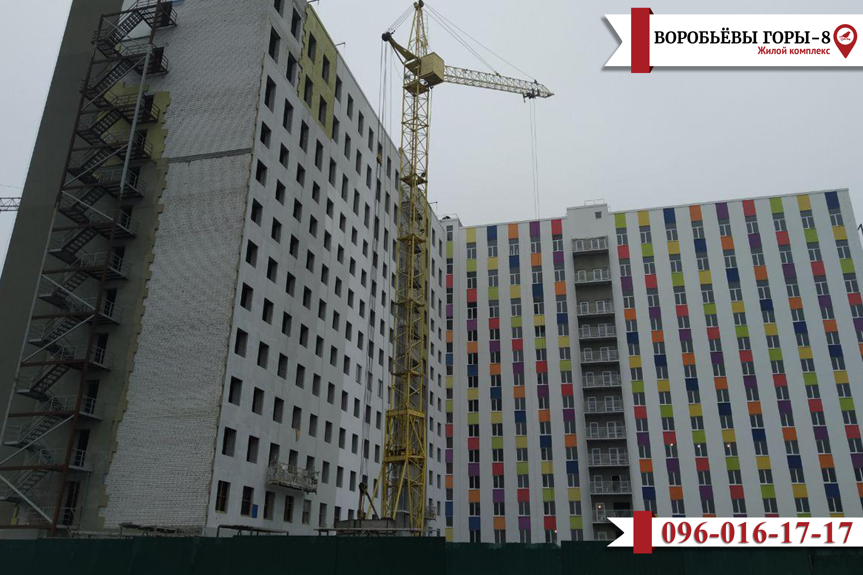 """Что известно о строительстве ЖК """"Воробьевы горы-8""""?"""