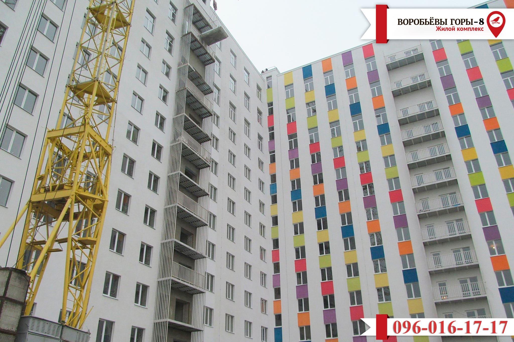 """Новости строительства ЖК """"Воробьевы горы-8"""""""