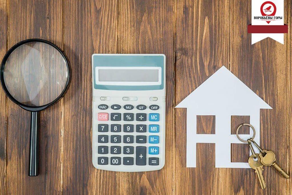Как правильно выбрать для себя квартиру?