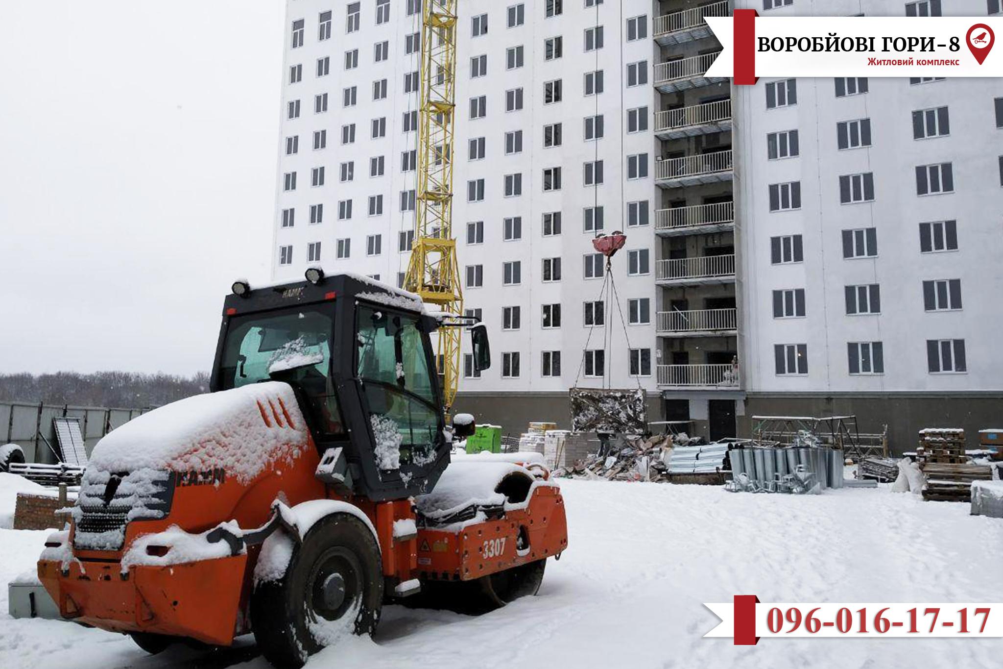 """Як іде будівництво ЖК """"Воробйові гори-8""""?"""