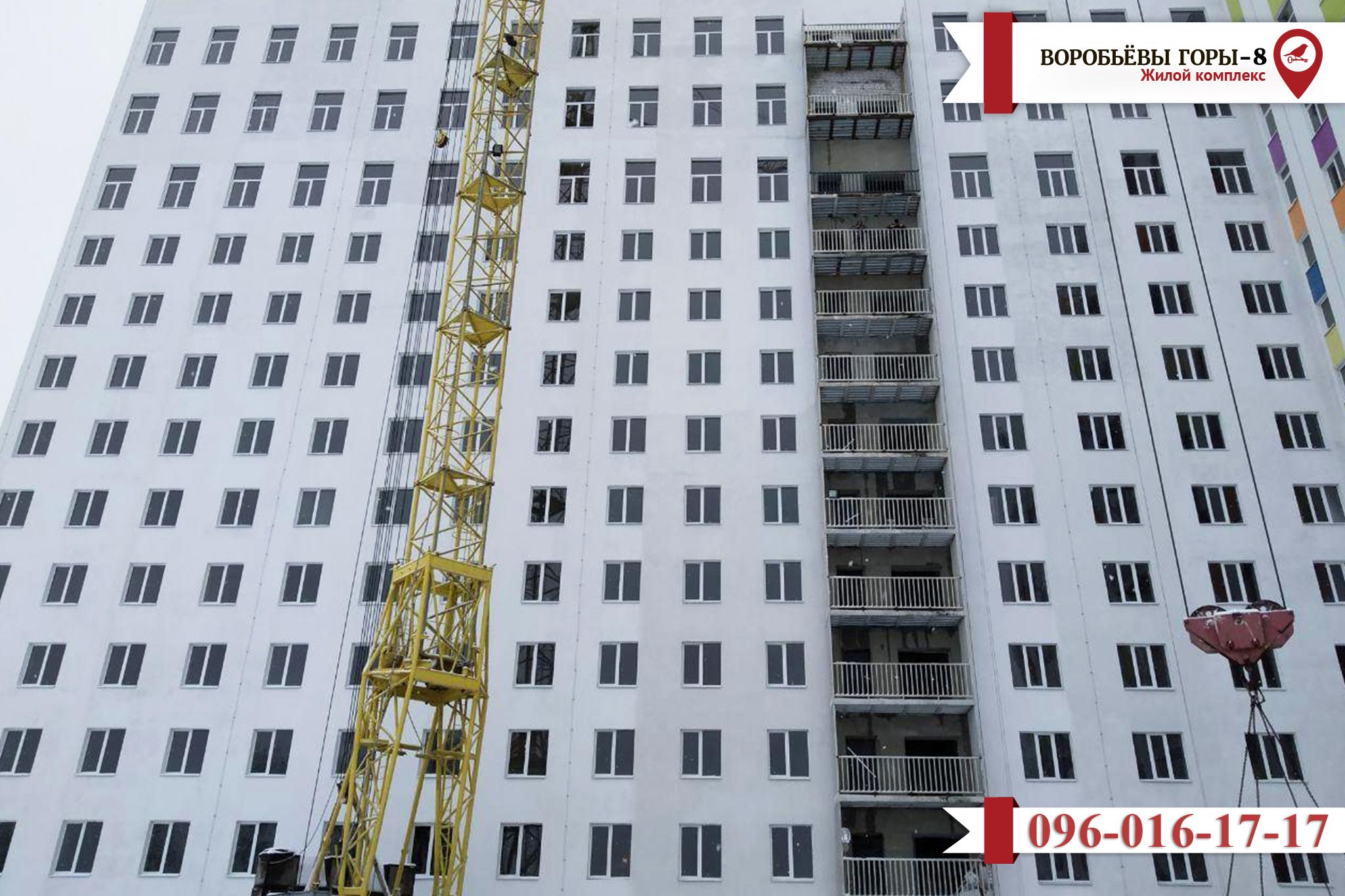 """Как идет строительство ЖК """"Воробьевы горы-8""""?"""