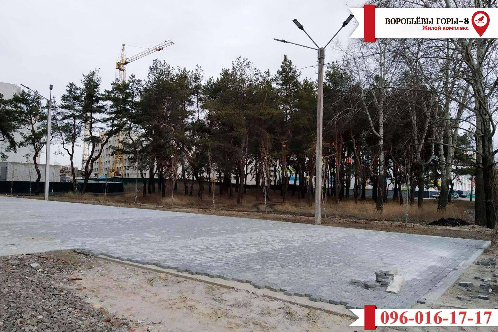 """Как проходит строительство ЖК """"Воробьевы горы-8""""?"""