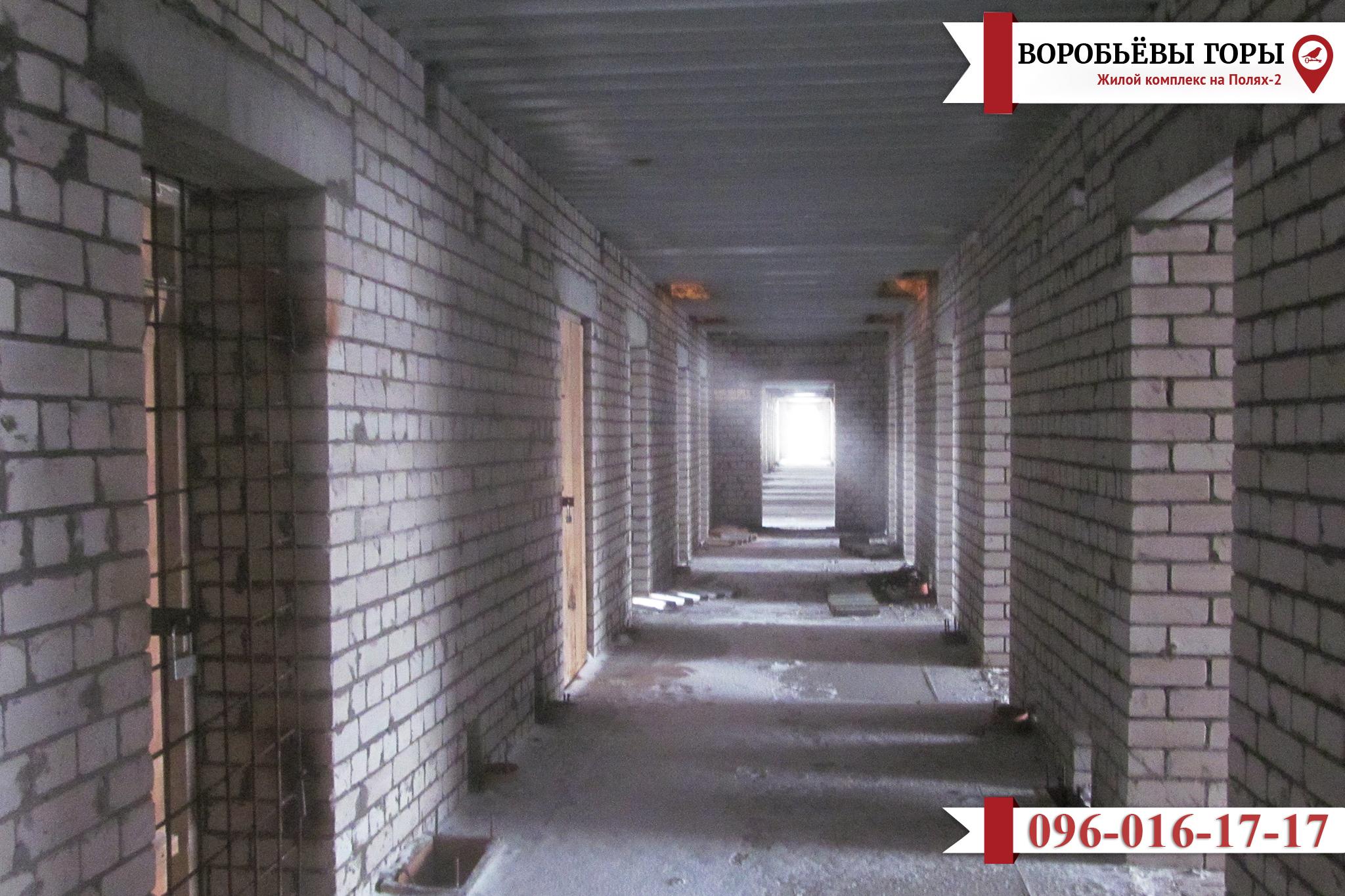 Как идет строительство ЖК «Воробьевы Горы на Полях»?
