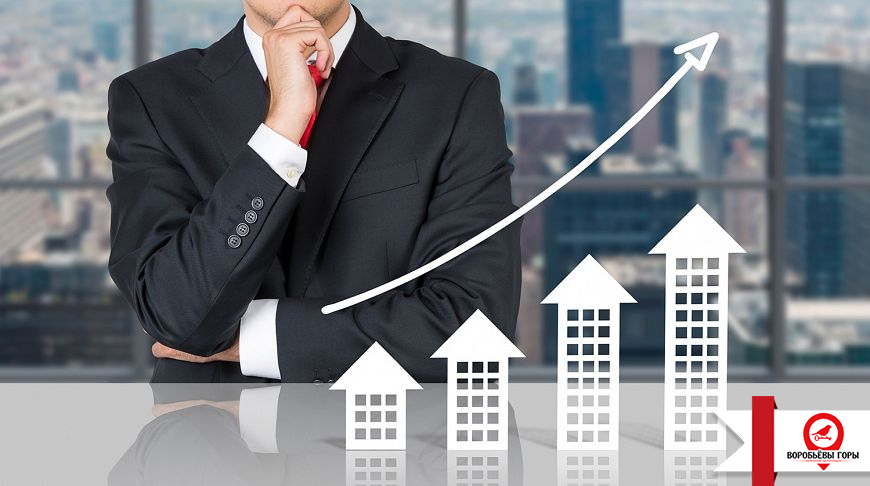 Правда ли, что инвестиции в недвижимость — самый стабильный заработок?