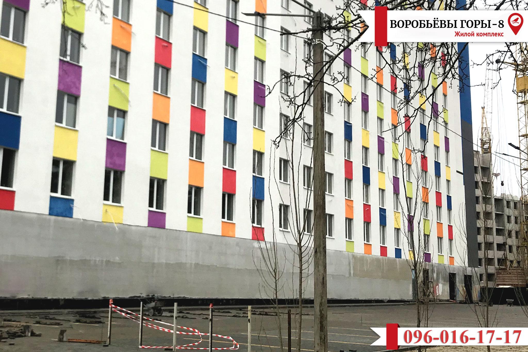 """ЖК """"Воробьевы горы-8"""". Новости строительства"""