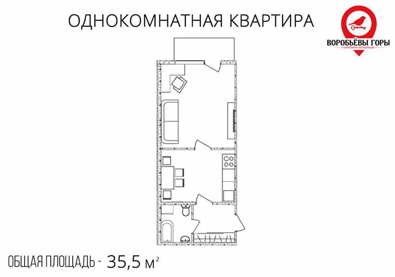 планировка квартиры 35м2 Воробьевы горы