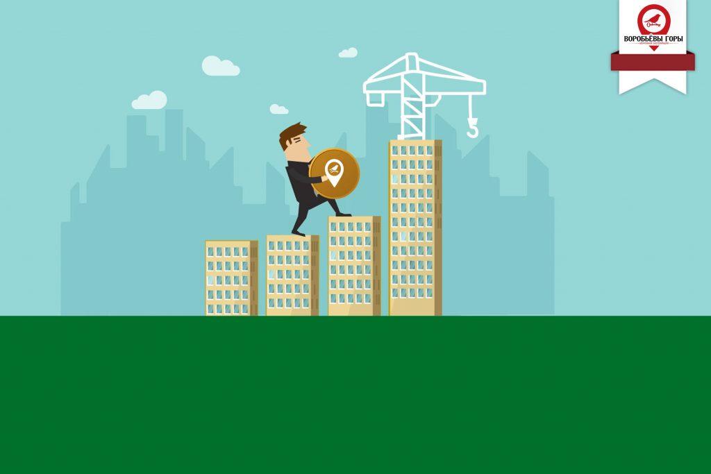 депозит в банке или инвестиция в недвижимость