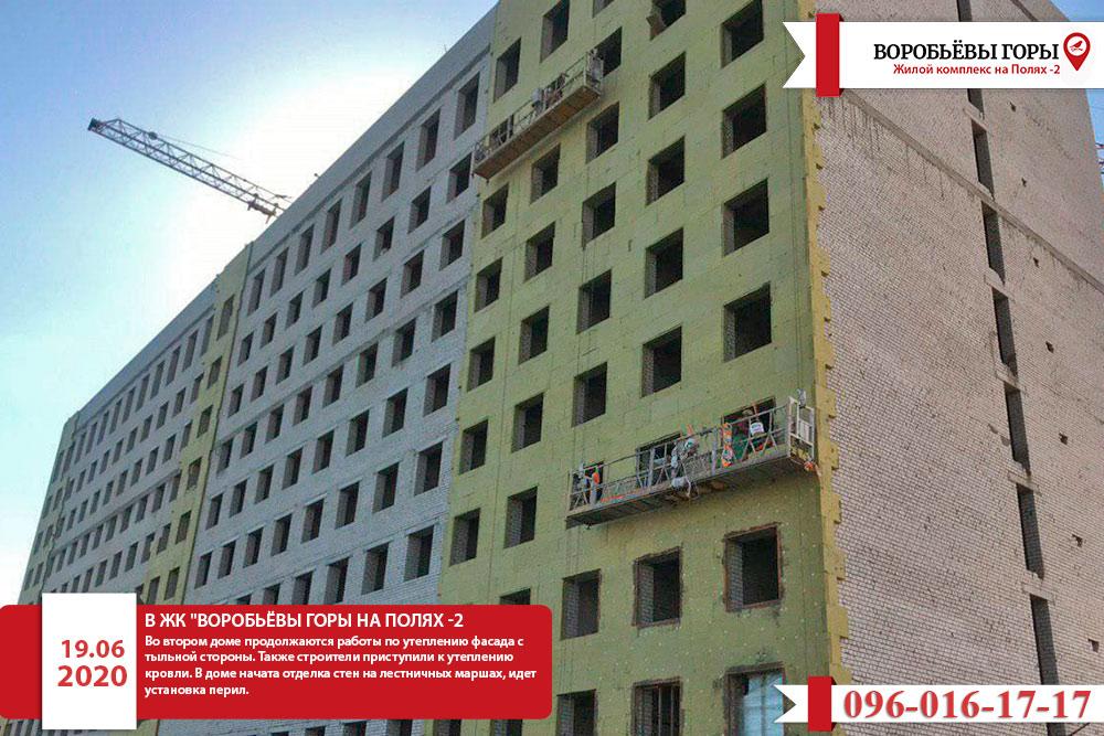 Строительство жилого комплекса «Воробьевы горы-8»