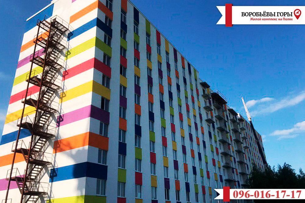 Наши строители продолжают активную работу над 9-ти этажным новостроем на Павловке