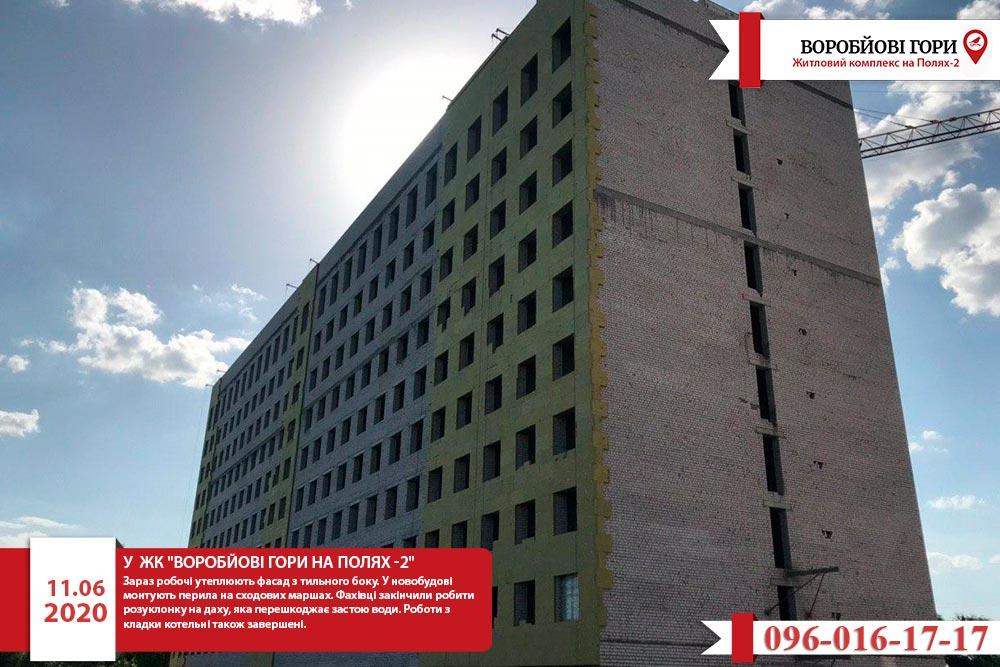 """Свіжа інформація про комплекс """"Воробйові Гори на Полях-2"""""""