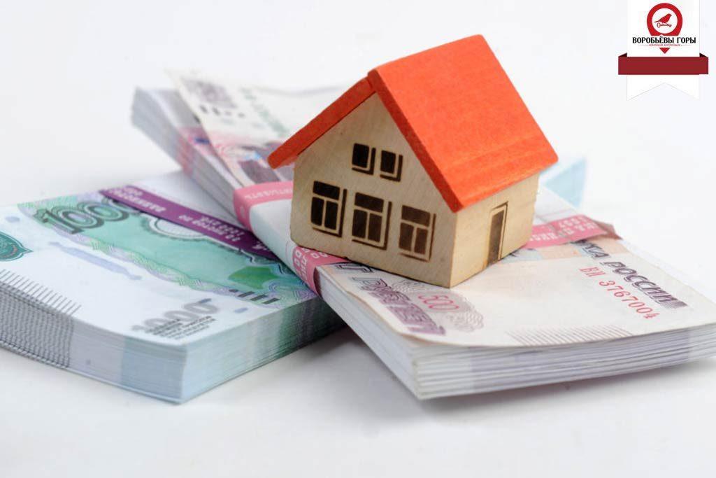 Лучшее вложение в свое будущее – покупка квартиры в ЖК «Воробьевы Горы»