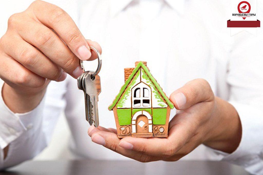 Как начать получать доход со сдачи недвижимости?