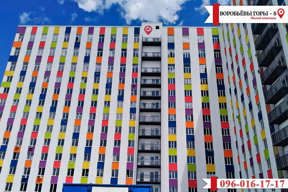 Что известно о жилом комплексе «Воробьевы горы-8»?