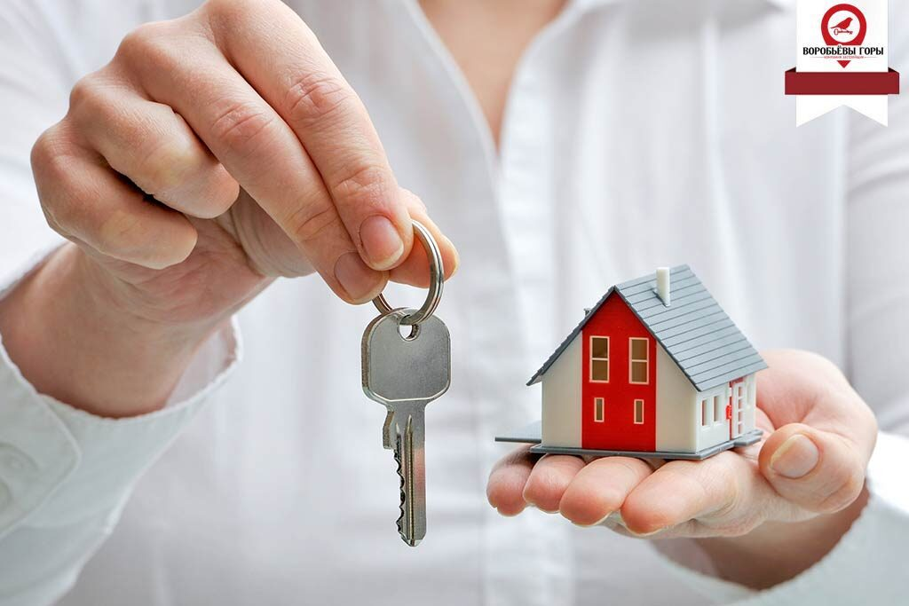 Какие могут быть риски при сдаче квартиры в аренду.