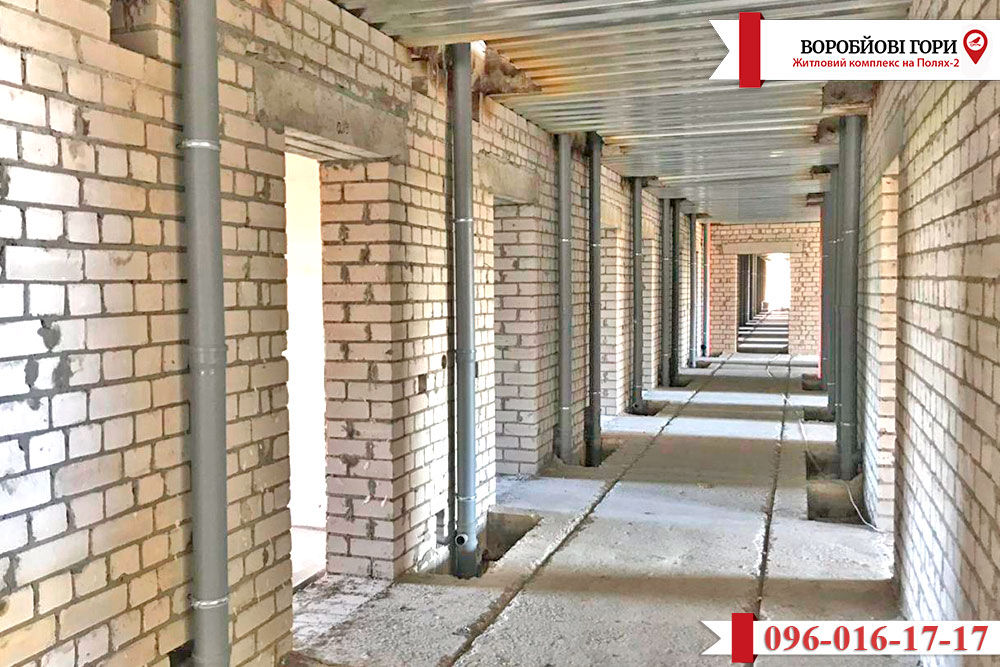"""Що відомо про будівництво ЖК """"Воробйові Гори на Полях-2""""?"""