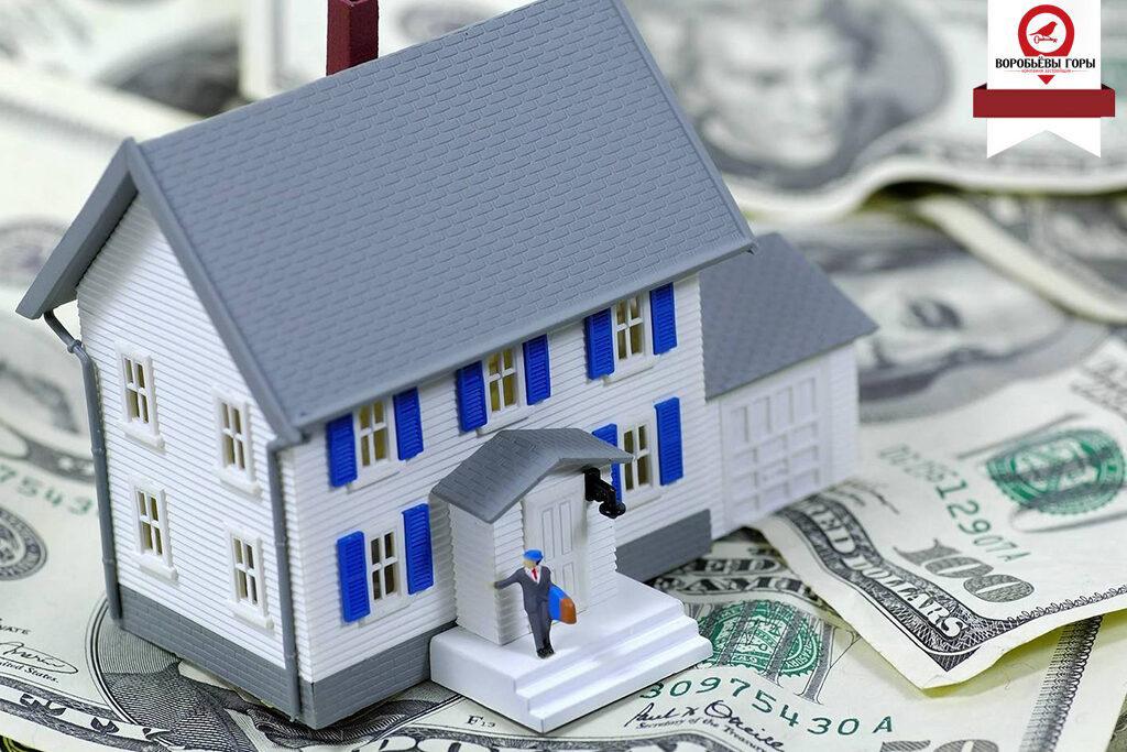 С чего начать свой путь вложений в недвижимость