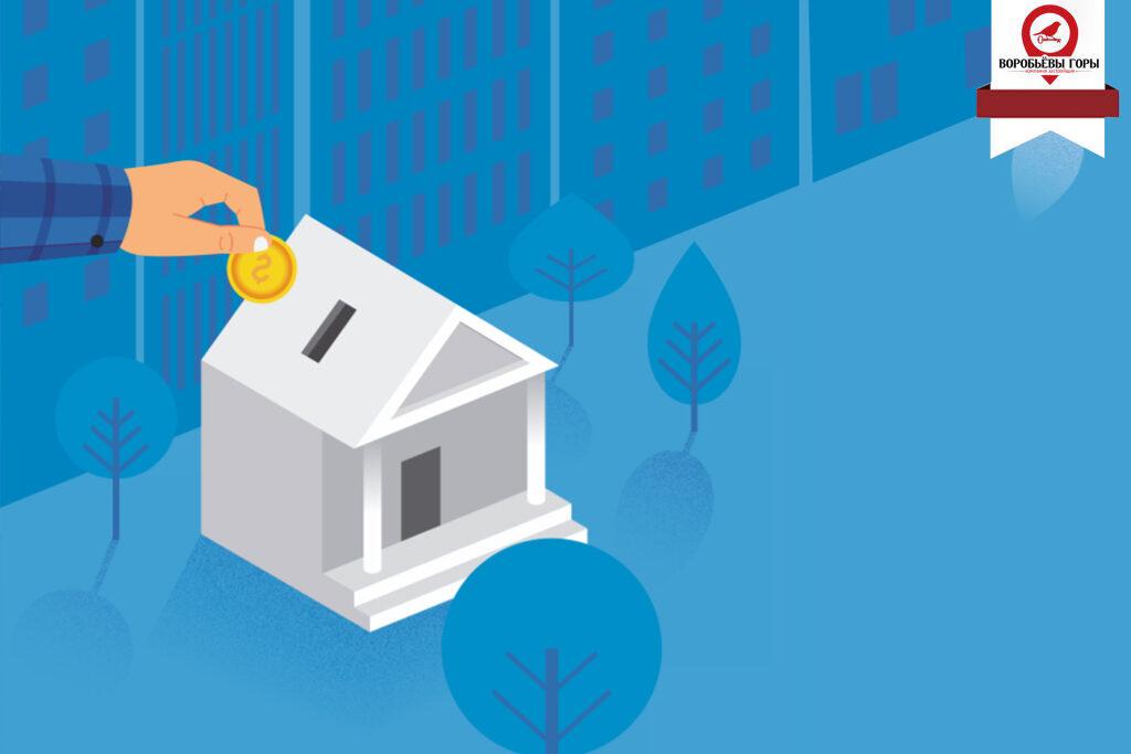 На какие этапы вложения в недвижимость стоит обратить внимание