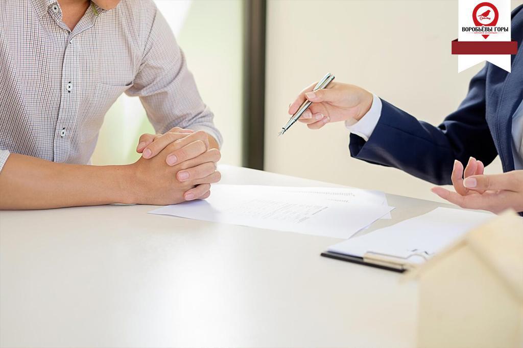 Как подготовиться к покупке квартиры в новострое