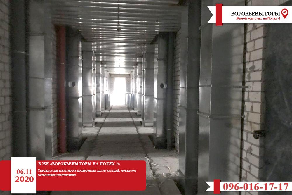 """В ЖК """"Воробьевы Горы на Полях-2"""" идет монтаж лифтового оборудования"""