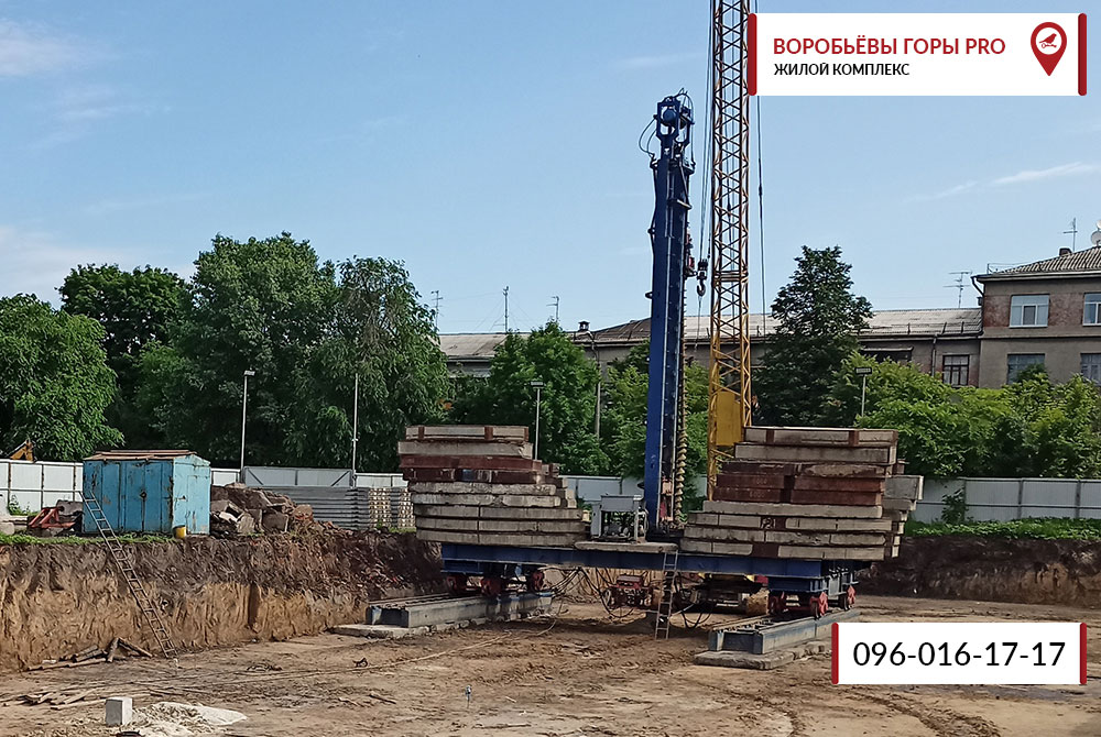 ЖК «Воробьевы Горы PRO» Новости со строительной площадки